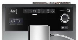 Das Bedienfeld des Melitta E 970-306 Kaffeevollautomat Caffeo CI One-touch Cappuccino